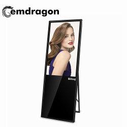 43 インチポータブル広告メディアプレーヤーマルチメディアネットワーク WiFi ビデオ広告プレーヤー LCD スクリーンディスプレイ LED デジタルサイネージ