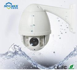 أحدث نظام كاميرا الأمان هو نظام شعبي وأفضل سعر كاميرا IP بقبة عالية السرعة مقاومة للماء