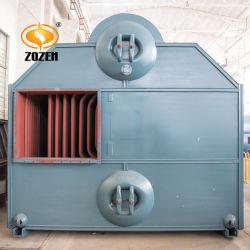 産業二重ドラム鎖の火格子の石炭によって発射される熱湯ボイラー