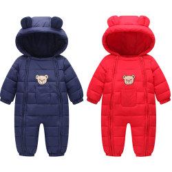 겨울철에 따뜻한 신생아 유아복 귀여운 스타일 의류 로퍼 아기 옷 코튼패딩 작업복