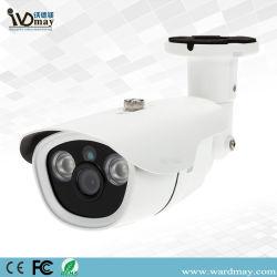 Wdm H. 265 4K de Vidéosurveillance Caméra IP Infrarouge 8.0MP Bullet