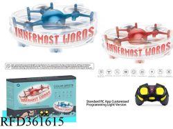 RC Avión APP Programación Personalizada Quadcopter de Control Remoto Juguetes para niños