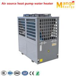 -25 градусов система динамического отопления для обогрева и охлаждения, горячей водой, домашних хозяйств и коммерческого, КС низкий уровень шума
