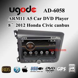 2012年のHonda Civicのユーゴの腕の運行車DVD GPSプレーヤー(AD-6058))
