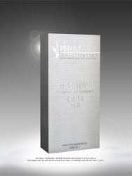 Уникальный пользовательский экран Music Award с рельефным логотипом для церемонии с помощью