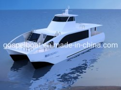 75 pax catamaran d'aluminium navire à passagers