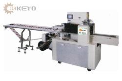 KY-2000 DOWN Paper Pillow Packaging Machine for المناشف