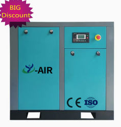 독일 기술 산업용 무소음 무급유식 전기 로터리 스크류 공기 압축기 공급업체(드라이어, 에어 탱크 및 필터 압축기 포함