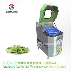 식물성 과일 음식 탈수기 방적공 원심 탈수 기계