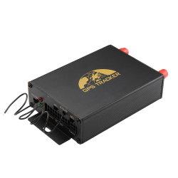 2 аналоговых датчиков GPS модель 105b с внешней антенной/для защиты от краж сигнал тревоги