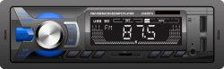 Bildschirm-MP3-Player des Auto-VA mit morgens-Funktion