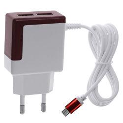 Зарядное устройство для поездок адаптер зарядного устройства для мобильных телефонов с V8/Android/Micro USB-кабель