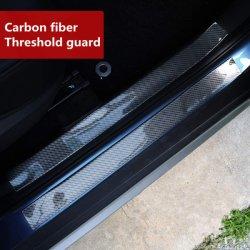 حد واقي المصد الخلفي لعضو هيكل السيارة المصنوع من ألياف الكربون الشامل حامي حامي السيارة لأبواب السيارة
