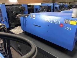 使用されたハイチのServo 200tonのプラスチック射出成形機械