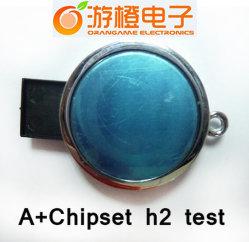 Mini-Metal Unidade Flash USB 2.0 /disco flash USB metálica (MO-M253)