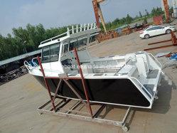 23FT 6.85м Oceangoing спортивных яхт на промысел продажи с возможностью горячей замены