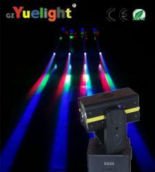 Продажи на заводе 4 в 1 СВЕТОДИОДНЫЙ ИНДИКАТОР Double-Head перемещение светового пучка света этапе фонарей рабочего освещения жатки