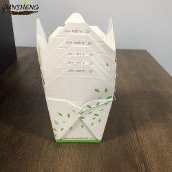 中国語は金属線のハンドルのペーパーが付いている食糧ボックスを取る熱くか冷たい食糧のための食糧容器を取る