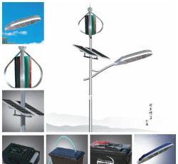des Wind-300With400W StraßenlaterneTurbinenschaufel-Wind-Solardes mischling-LED