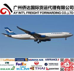 Службы доставки в Хельсинки из Китая