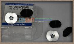Оригинальные запасные части для поверхностного монтажа Panasonic Cm402 226 c сопло N610040783ad