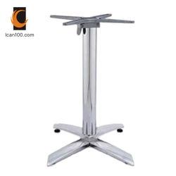 Anti décoloration Round Table de salle à manger en miroir les jambes de base