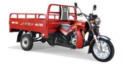 Motociclo carga triciclo usado biológica carregamento pesado Mini-Car