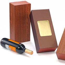 高品質のハンドメイドのボール紙のワインの包装のギフト用の箱