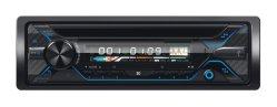 저렴한 가격, 대학교 1개, DIN 카 오디오 DVD 플레이어 포함 USB/SD/Aux/FM
