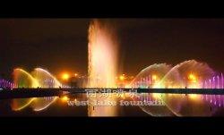 Fuente grandes fuentes de agua en el exterior de la pantalla de agua de fuente Fuente Musical