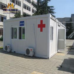 Портативные медицинские здравоохранения мобильный госпиталь контейнер клиника