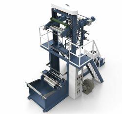 小型経済的なプラスチックTシャツのフィルムの吹く機械