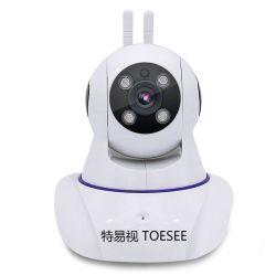 Meilleure sécurité 1.0MP Home Dôme HD P2P Caméra IP de réseau WiFi sans fil avec prise en charge l'ONVIF