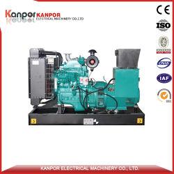 60Hz 1800rpmの主な出力32kw 40kVA Cummins 4bt3.9g2発電のKanporの電気ディーゼル発電機