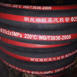 別の直径が付いている高圧流れの鋼鉄編みこみの管