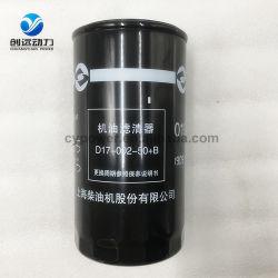 عنصر فلتر الزيت قطع غيار المحرك البحري D17-002-50 برنامج فك ضغط الدلفة15 جم G128 12gtaa27 6135 Sc8d Sc8d 6dta8.9-G23 سعر الجملة