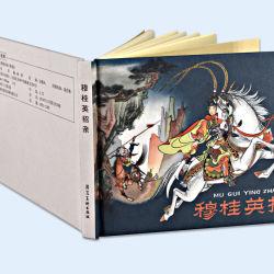 Les enfants Histoire photo de série de livre à couverture rigide de l'impression à Guangzhou