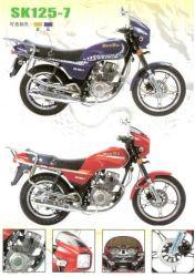 Smart Moto - 125cc (SK125-7)