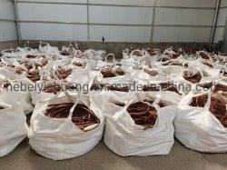 최고의 가격 공급자 코퍼 와이어 스카프 스트립 와이어 레드 옐로우 99.992%