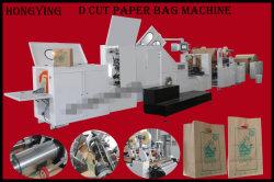 Quadrado de papel inferior do saco de compras Máquina Dispositivo de contagem de Cartão de papel automática da pasta da máquina Gluer