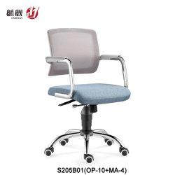 Tecido de malha de Elevação Material Tarefa Giratória Escritório Cadeira Cadeira de pessoal