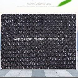 Rete di plastica dello schermo di Sun del nuovo dell'HDPE di 100% di agricoltura della serra nero del giardino