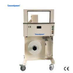 В утвержденном CE | стандартной бумаги OPP пленки полосы обязательного аптека поле Автоматическая упаковка упаковка Технические характеристики машины