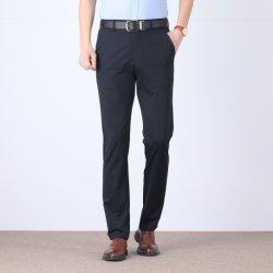 Новейшие Epusen наиболее востребованных случайным образом корейском стиле для деловых людей грузов брюки одежды