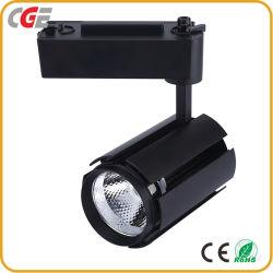 高レベルRa80 12W AC110V/220Vの穂軸LEDの商業わずかなシミの柵ライトLEDトラックランプ