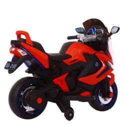 Hei?e Verkaufs-Qualit?ts-Plastikkind-Fahrt auf Batterie-Spielzeug-elektrische Kind-Motorr?der Mz-534