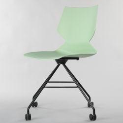 ANSI/BIFMA 표준 유행 유일한 이동할 수 있는 회전대 사무실 의자