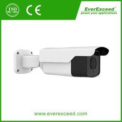 """방수 무선 실외 보안 CCTV 적외선 디지털 IP 카메라"""""""