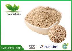 Грубая риса порошок пищевые добавки