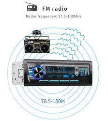 차량 MP3 플레이어 보조 USB SD 입력 차량 오디오 FM LCD 화면이 있는 라디오